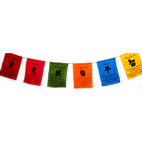 Prayer Flags SYMBOLS VIVID Large 6