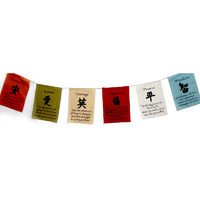 Prayer Flags SYMBOLS EARTHY Large