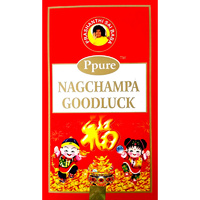 Ppure GOOD LUCK 15g BOX of 12 Packets