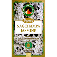 Ppure JASMINE 15g BOX  of 12 packets