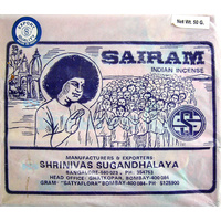 Satya SAI RAM 50g Single Packet