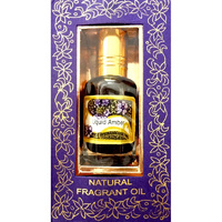 Song of India Perfume Oil LIQUID AMBER 10ml