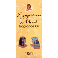 Kamini Burner Oil EGYPTIAN MUSK 10ml single bottle