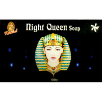 Kamini Soap NIGHT QUEEN Single Packet