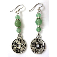 Charm Earrings NEW JADE LUCKY COIN
