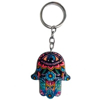 Key Ring Double Sided Paisley HAND OF FATIMA