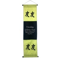 Hanging Wall Banner Friendship Green