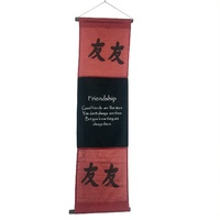 Hanging Wall Banner FRIENDSHIP Red