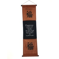 Hanging Wall Banner HAPPINESS Brown