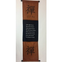 Hanging Wall Banner ZEN Brown