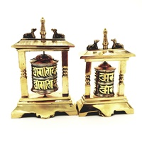 Tibetan Metal PRAYER WHEEL Medium