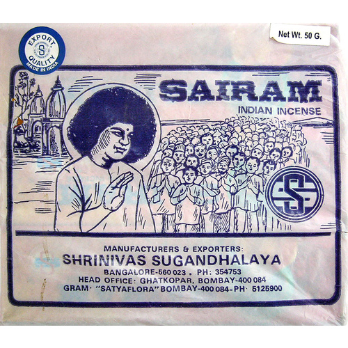 Satya SAI RAM 50g BOX of 12 Packets